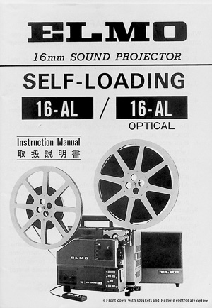 Elmo 16MM Model 16-AL Projector Owners Manual